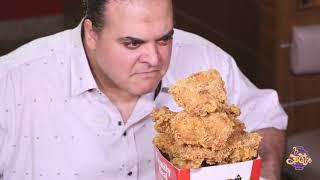 مزاجنجي | تحدي أكل المنيو الكامل من مطعم وينجز - الموسم الثاني
