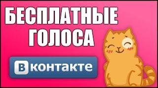 Заработок в ВК. PromoVK