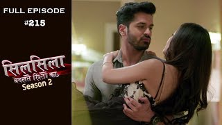 Silsila Badalte Rishton Ka - 29th March 2019 - सिलसिला बदलते रिश्तों का  - Full Episode