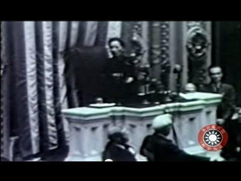 蔣夫人宋美齡第一次被邀請至美國國會演講 - 2013 慶七十周年紀念 (原音實況錄影)