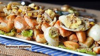 Куриный салат с яйцом (Очень Вкусный Рецепт)