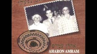 Aharon Amram- Im Nin