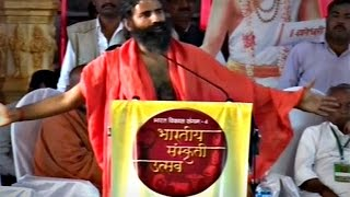 Bharatiya Sanskriti Utsav - Swami Ramdev | Kaneri Math, Kolhapur, Maharashtra | 23 Jan