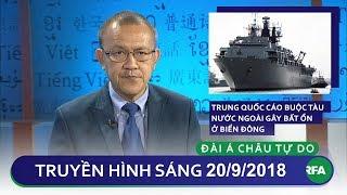 Tin tức | Trung Quốc cáo buộc tàu nước ngoài gây bất ổn ở Biển Đông