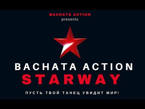 Bachata Action Starway 2017 | Online Competition