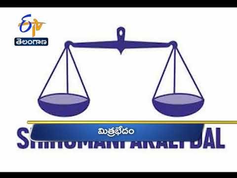6 PM | Ghantaravam | News Headlines | 18th September 2020 | ETV Telangana