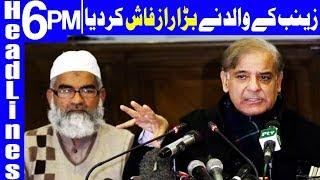 Zainab's father puts forward his demands - Headlines 6 PM - 25 January - Dunya News