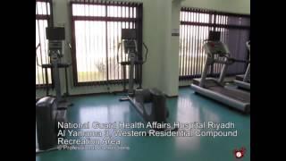 ngha riyadh al yamama 3 western residential compound recreation area