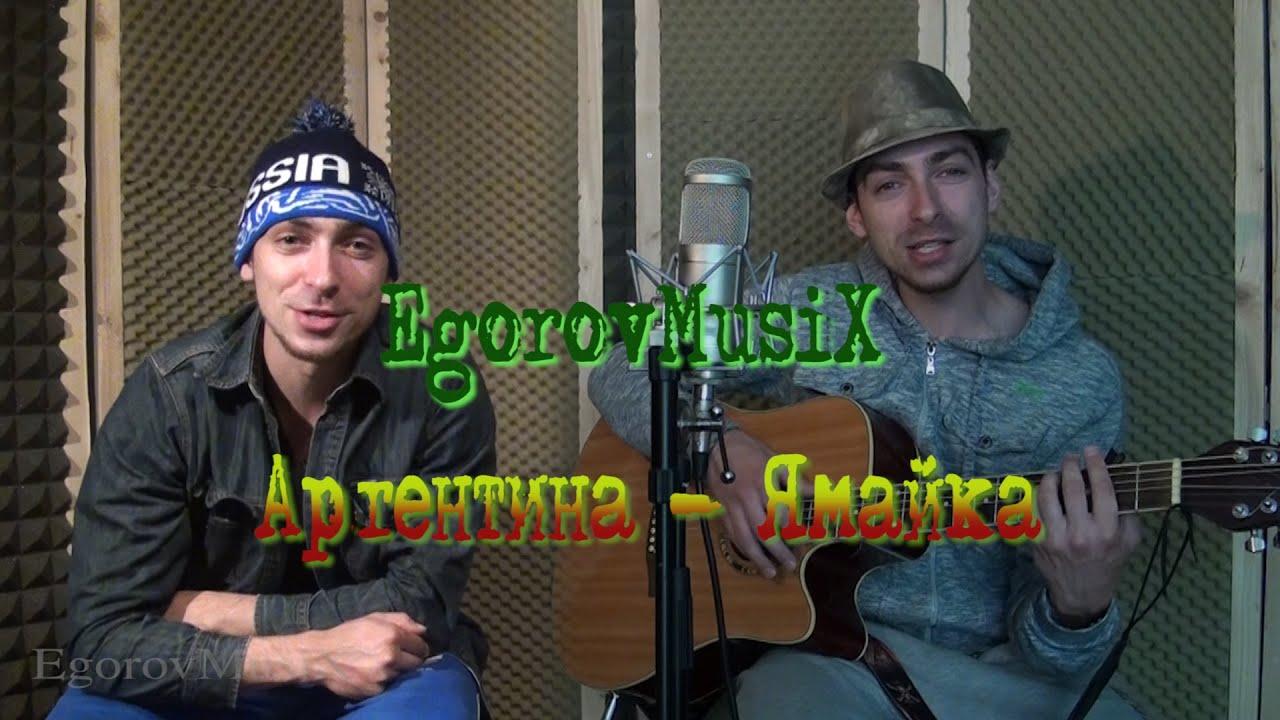 foto-popki-muzika-reggi-na-russkom-video