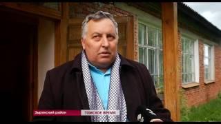 Громышевское сельское поселение может остаться без школы(, 2016-06-03T01:42:50.000Z)