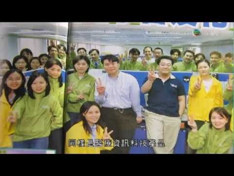 20160626「Startup@HK」系列