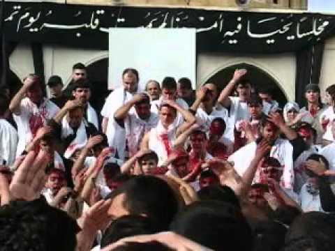 Ashura Festival in Lebanon