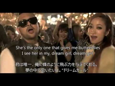 洋楽 和訳 Sean Paul Remix Lecca - Dream Girl