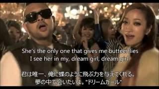 Gambar cover 洋楽 和訳 Sean Paul Remix lecca - Dream Girl