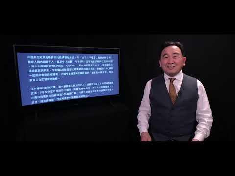 《石涛聚焦》「非典SARS2.0最新更新」感染者超6000 亡132 西藏出现全国沦陷 美考虑停飞中国-完全切断 德国日本出现2代本土传染 加国