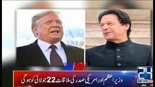 News Headlines | 4:00pm | 20 July 2019 | 24 News HD