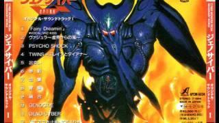 Genocyber OST 1: 10. Genocide