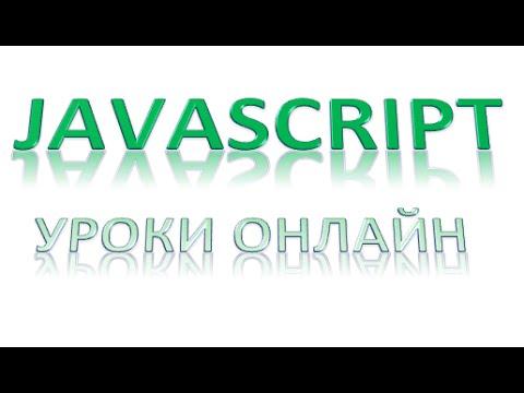 Обучение программированию — бесплатный онлайн курс