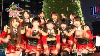 SUPER☆GiRLS スパガ TBSサカスポ! ホワイトサカス・スポーツフェスタ 20...