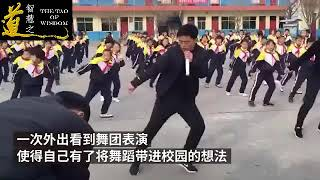 小学校长带学生跳鬼步舞走红 Chinese Elementary School Headmaster Leading Students to Shuffle