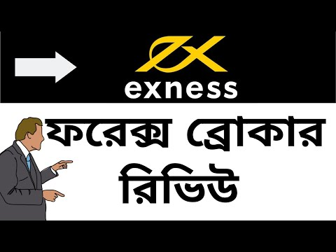 exness-broker-|-exness-broker-review-bangla-|-forex-help-bd