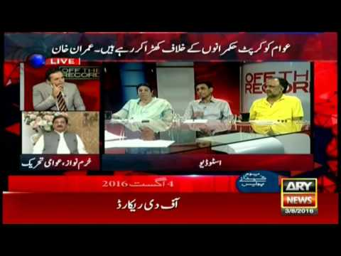 Off The Record  3rd August 2016