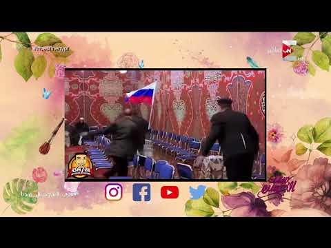 ست الحسن - المصري دايما بيتعرف في أي بلد بتصرفاته.. فيديو كوميدي للمصريين في روسيا  - 15:21-2018 / 6 / 20