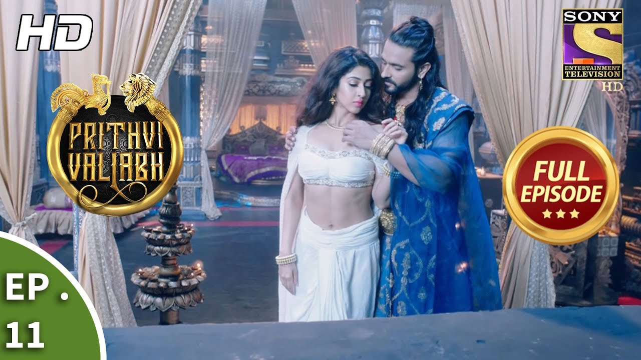 Download Prithvi Vallabh - Full Episode - Ep 11 - 24th February, 2018