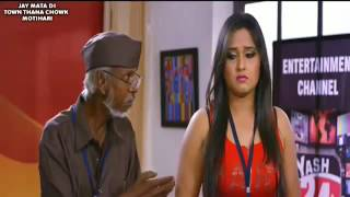 Aashiq Aawara Dinesh Lal Yadav Nirahua Bhojpuri Full Movie 2016 by www.desiboyz.info