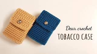 남자친구 선물용 코바늘 담배 케이스 (Crochet T…