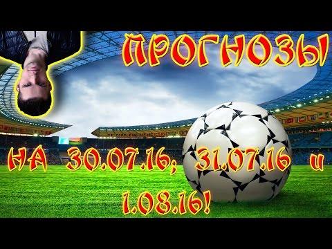 Видео Ростов арсенал тула прогноз на матч 9 сентября