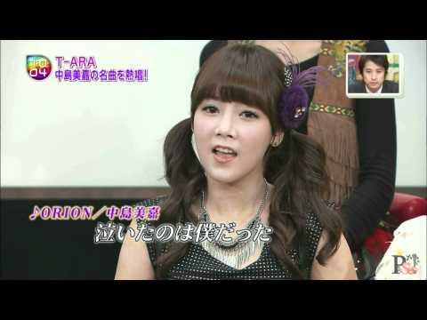 111203 Soyeon (T-ARA) Singing Japanese Song