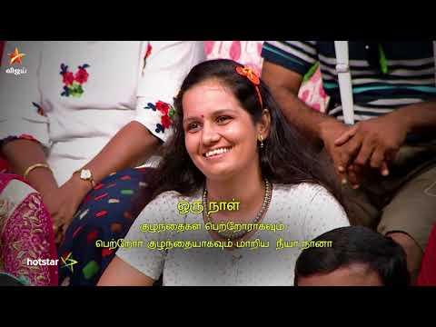 Neeya Naana Promo 02-12-2018 Vijay TV Show Online