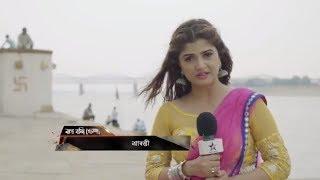 Behind The Scenes 5 | Soham | Srabanti | Bagh Bandi Khela