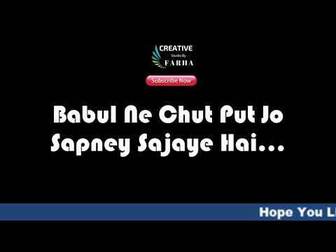 Baba Ki Rani Hu Ankho Ka Pani Hu Cover Unplugged By Farha