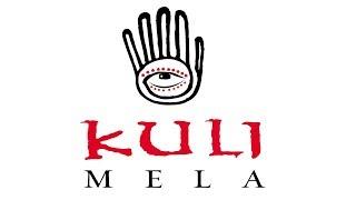 Кулимела 2007 - документальный фильм Кришнадаса о молодежном фестивале в России
