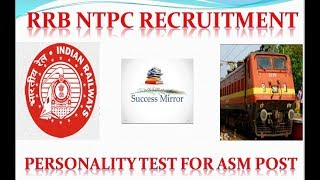 RRB NTPC PERSONALITY TEST FOR ASM (PART-1) | Success Mirror