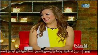نفسنة | إسلام محيي يقلد النجم الكوميدي محمد هنيدي