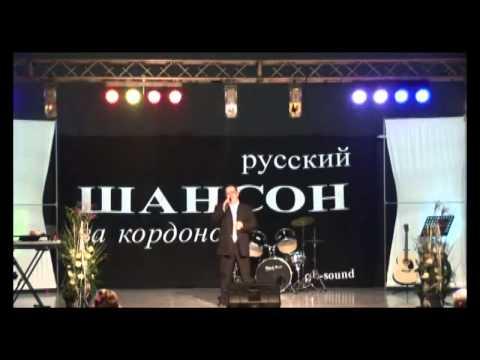 Виктор Вайс  Рыжая осень