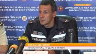 Украину захватили лесные пожары(, 2015-08-12T15:29:12.000Z)