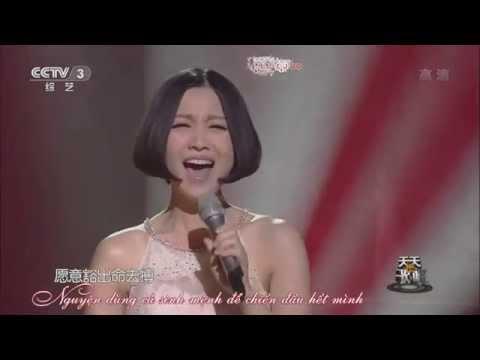 [Vietsub + Kara] Ngọn lửa trái tim / 心火 / Xin huo - Diêu Bối Na