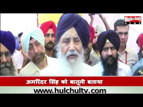 Parkash Singh Badal Attacking on Aam Aadmi Party And Bhagwant Mann