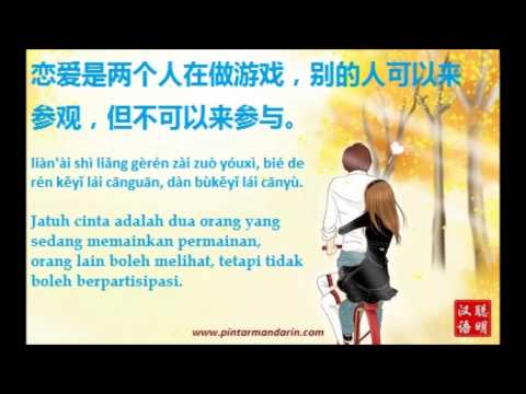 40 Kata Kata Cinta Dalam Bahasa Cina Kata Mutiara