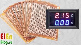 видео Статья «Что такое амперметр?» | Метрологический центр «МЕРАТЕСТ»