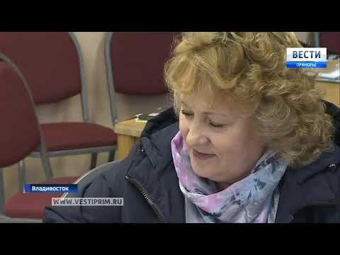 Вакансии безработным предложили на экспресс-бирже труда во Владивостоке