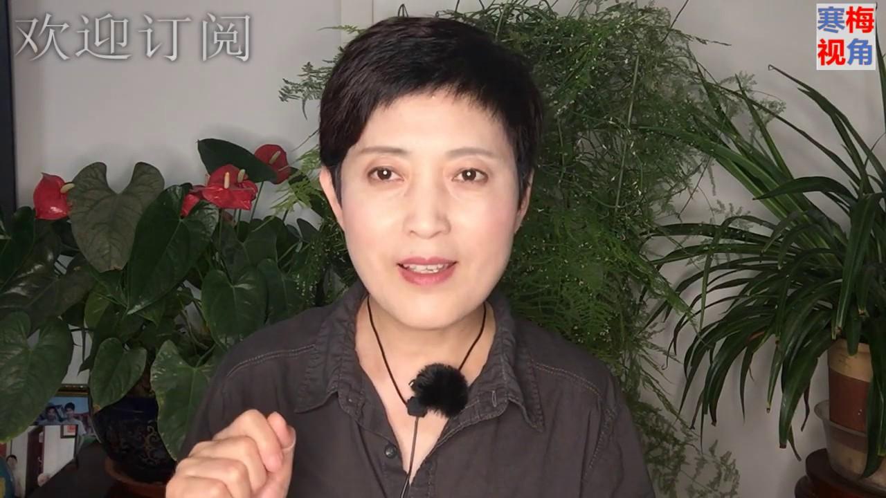 Image result for 寒梅视角  原是解放军中尉