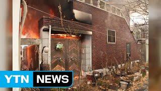 대구 중리동 주택 화재로 1명 사망·2명 부상 / YTN