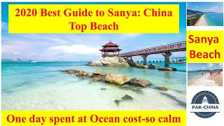 Sanya 三亚海滩 Hainan China s Best Beach Yalong Bay Sanya Hainan Island Pak China Talks