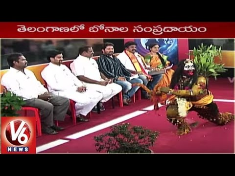 Disco Recording Company (DRC) Team In Special Chit Chat | Mana Bonalu | V6 News
