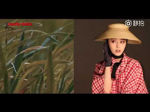 Marie Claire China April 2018 Fan Bing Bing Cover Story